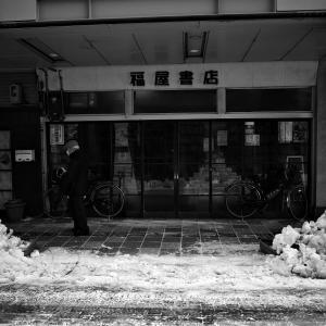 古町時々雪 20210119