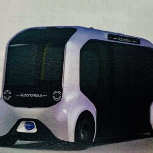 5Gが普及するとクルマはどう変わるのか?と言う事でトヨタさんの環境セミナー2019に行って来た