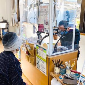 2月6日の土曜日にて兵庫県加西市の「光風流本部いけばな教室」で【出張シミ抜き実演会】を行います