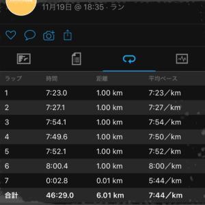 【restart】7週め① くつならしのろジョグ