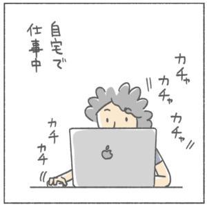 集中モード