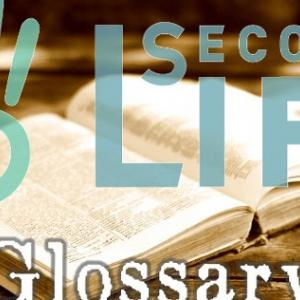 Second Life の用語集(Glossary)は何処へ?