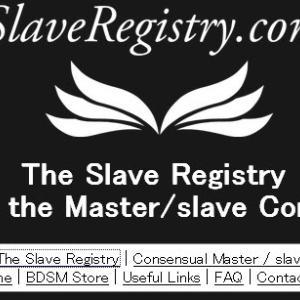 再構成されたSlaveRegistryは以前のTSR(SlaveRegister)を包括し15年のロング保証