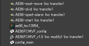 MH+ PHV System v180701 - Contents