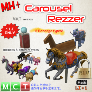 MH+ Carousel Rezzer v1.0 is OUT!