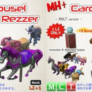 MH+ Carousel Rezzer 日本語説明書
