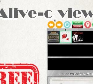 MH+ Alive-C viewer update v1.7 (minor change)