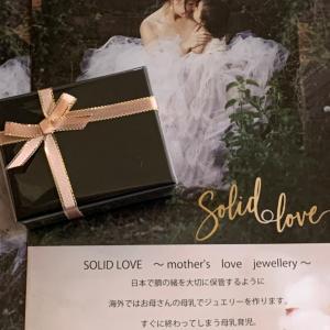 SolidLove