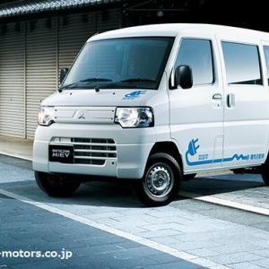 SDG'sでいよいよ普及する電気自動車!軽なら200万円切る時代に