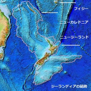 失われた大陸「ジーランディア」は実在した!岩石に刻まれた記憶を辿る