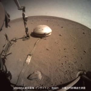 火星は生きていた?内部にマントル、核が存在!