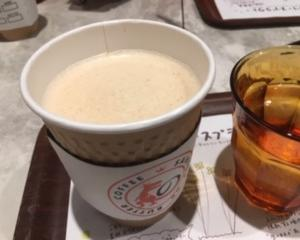 バターコーヒーってダイエットにも効くらしい。ということで最強のバターコーヒーを飲んでみました