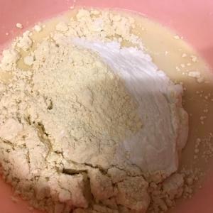 グルテンフリーレシピ!炊飯器で作る米粉と大豆粉のさつまいもスケーキ