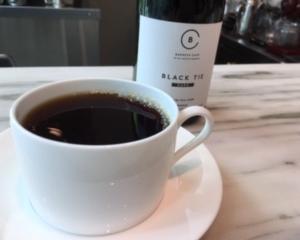 自分の「好き」を表現してみる 世界一のコーヒーを飲んでみよう