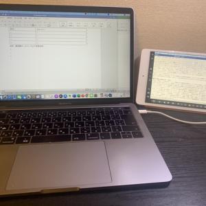 スタバでMac問題 新幹線でWindows問題