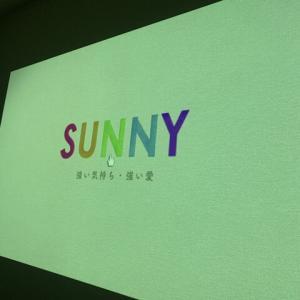 『SUNNY 強い気持ち・強い愛』をやっと見ることができましたよ
