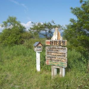 静狩湿原@長万部町 2009年8月