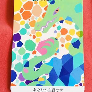 【今週のメッセージ】6/28~7/4