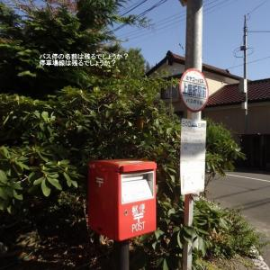 桜色の駅舎