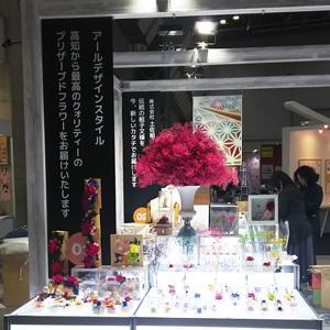 「第85回東京インターナショナル・ギフト・ショー春2018」