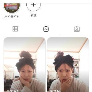 11月28日(土) ライブ配信