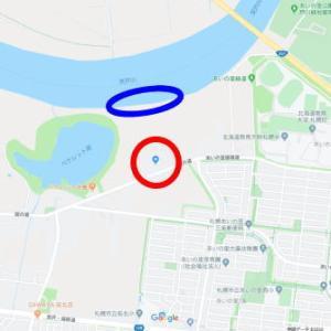 ワカサギ釣り 2020 北海道 初戦 茨戸川 ワカサギ釣りセットレンタル