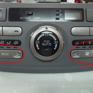AZR60/65 ノア ヴォクシー エアコンパネル スイッチ切り替え不良