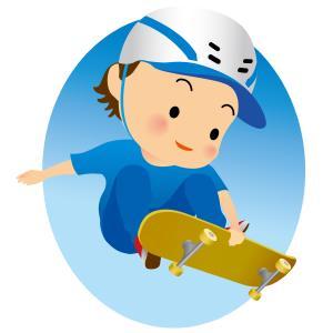 スケートボード、観てた?