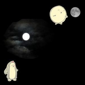 ふたり月に照らされて、満月踊る秋の夜空