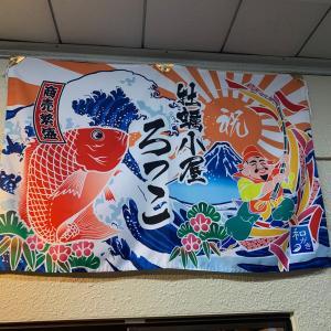 仙台にある牡蠣小屋ろっこ