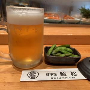 府中にある寿司店 鮨松