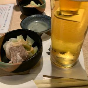 恵比寿にある寿司店 鮪家