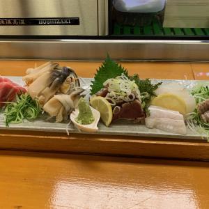 福島県相馬市にある寿司店 美帆寿司