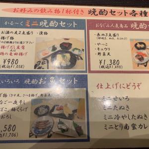 横須賀にある蕎麦居酒屋 閑雲