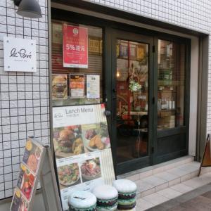 ル・パヴェ 神楽坂店  (le Pavé)