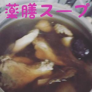 冷え性・貧血におススメの薬膳スープ