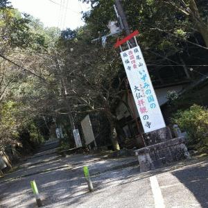 槇尾山 施福寺へ。