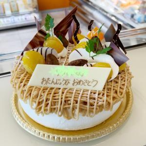 栗がいっぱいモンブラン♬記念日に特別なデコレーションケーキ