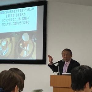 朴庵塾セミナーの講義をしました。