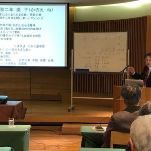 方術信和会の新年会で講演しました。