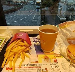 1月23日 昼食マック、間食マック