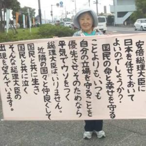 浅間山が噴火しますと、関東の人全滅します。