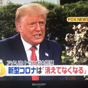 自民党が日本国民に対して ジェノサイド(大量虐殺)を行っています!!