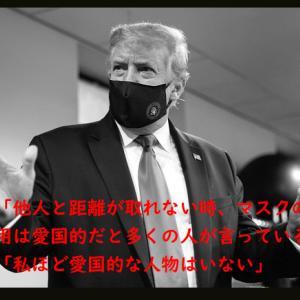 >トランプ大統領も「コロナはただの風邪」だと主張していましたが、