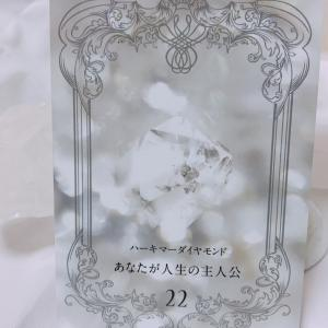 〜レインボーエンジェルズからのメッセージ〜