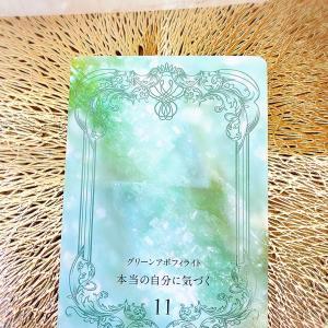 クリスタル占い結果〜③を選んだあなたへ(6/23)