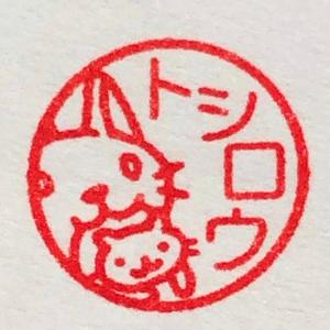 つまらないことはイケナイこと!(・д・)