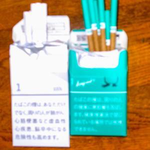 たばこの箱に書かれた文章。