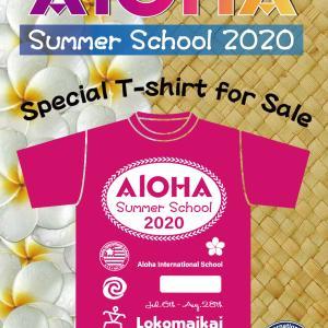 Aloha Summer School2020 特別Tシャツ