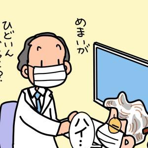 担当医の話